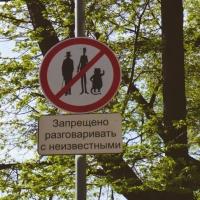 Moskiewskie przygody, czyli Transsibu część pierwsza